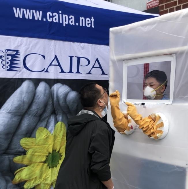 CAIPA