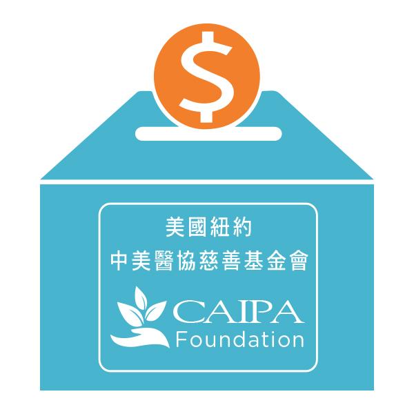 CAIPA Donation Logo