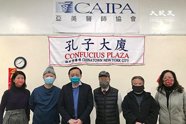 COVID Vaccine at Confucius Plaza
