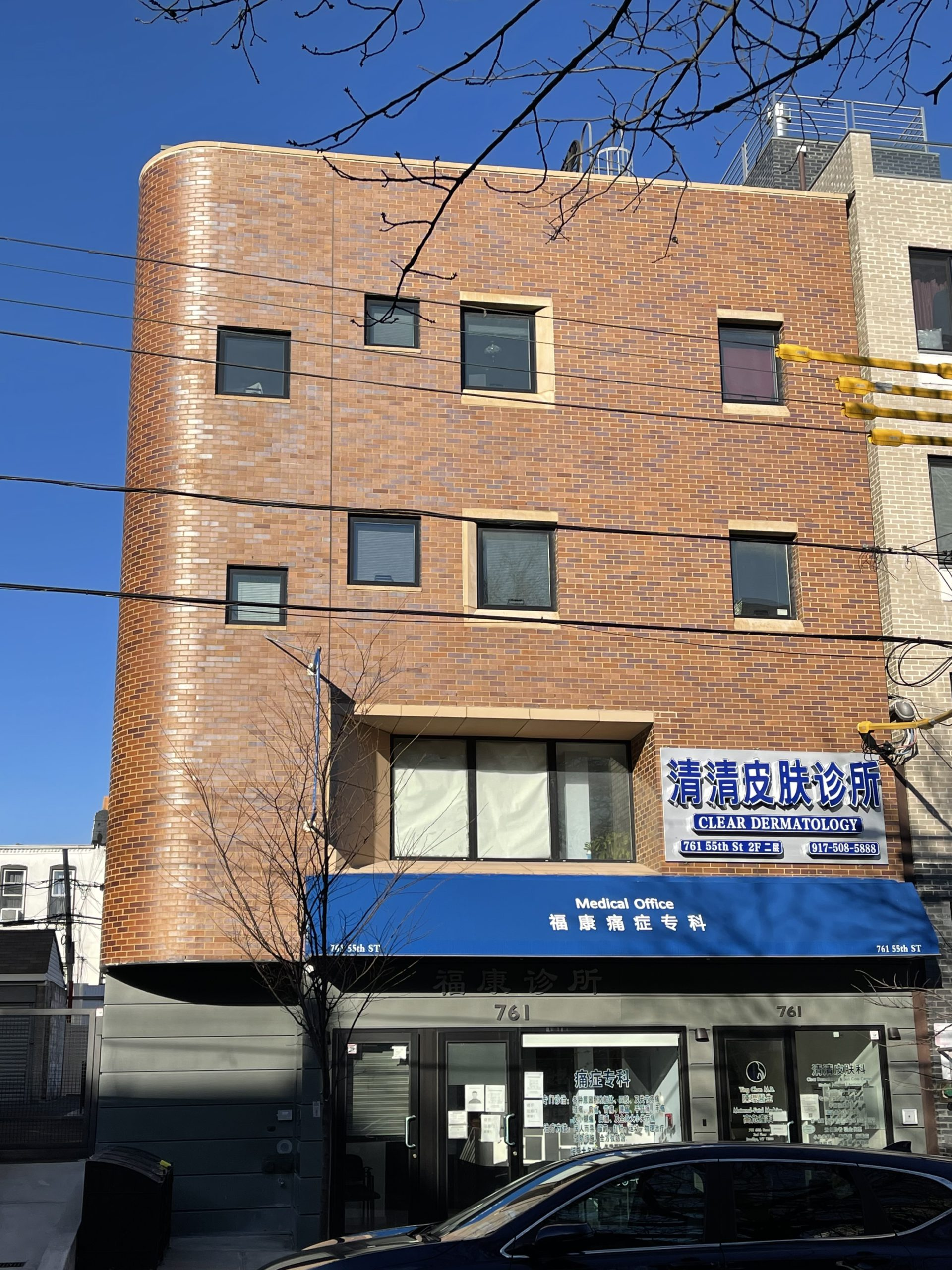 Medical Office in Brooklyn For Rent