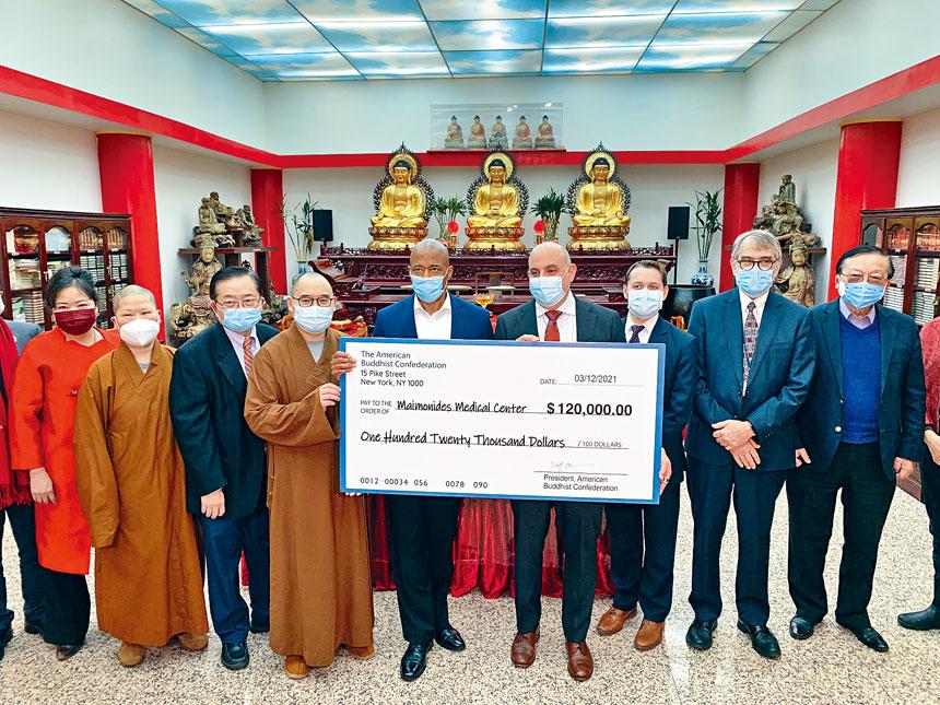 American Buddhist Confederation Donated 120k to Maimonides Medical Center