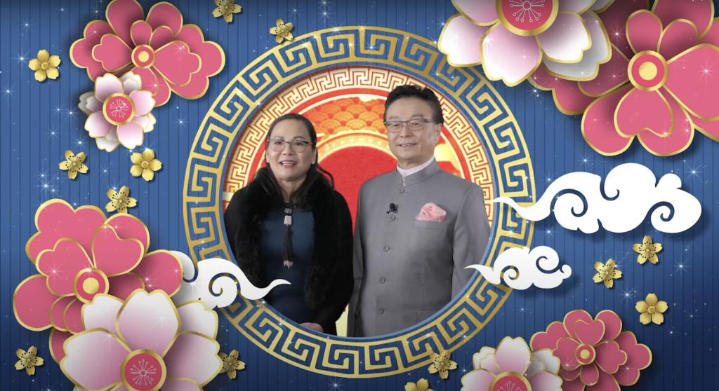 CAIPA Virtual Lunar New Year Celebration