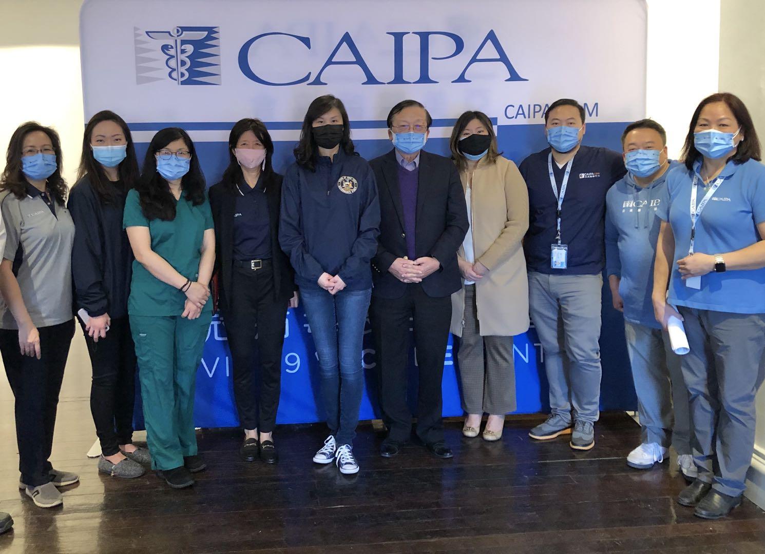 CAIPA Pop-Up Vaccine Site