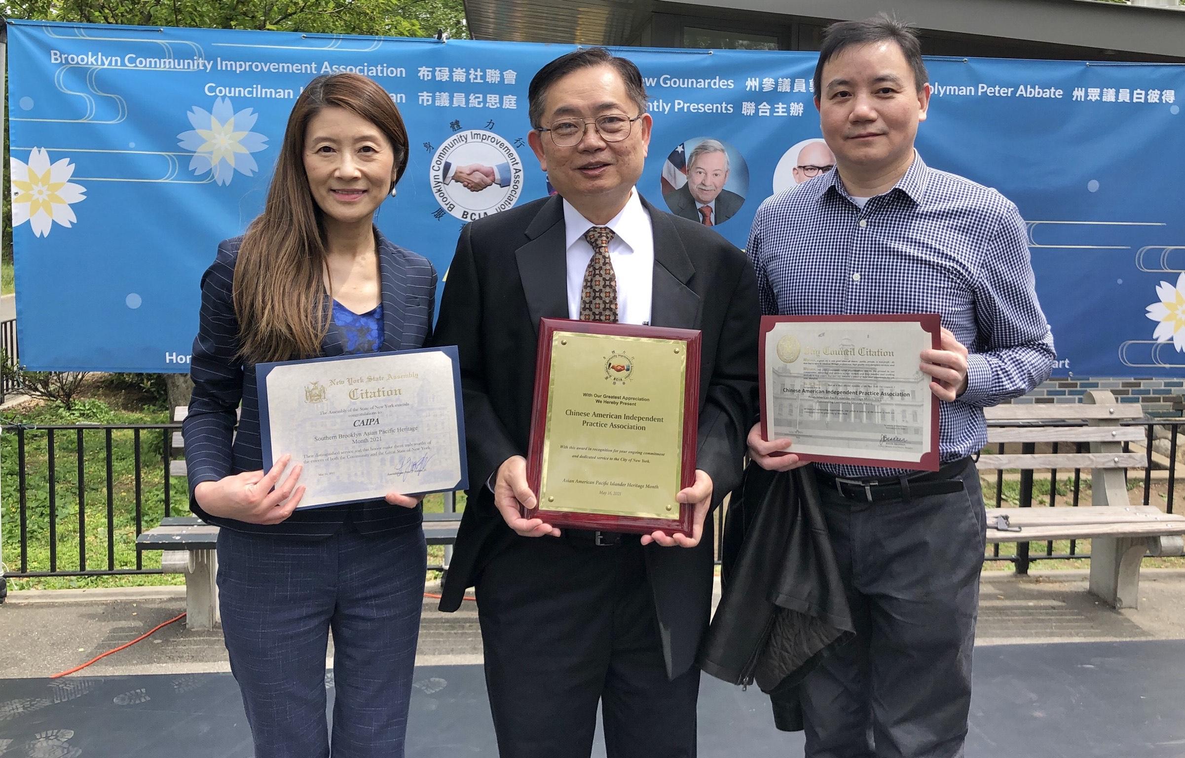 CAIPA - Award Honoring Community Heroes